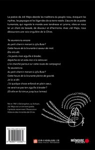 C4_Paroles-de-feu-web