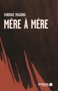 Mere A Mere